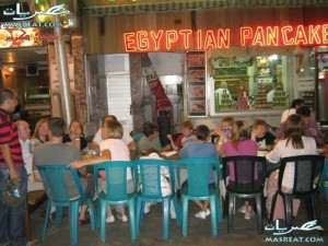 mareat-ramadan-2009-67-300x225